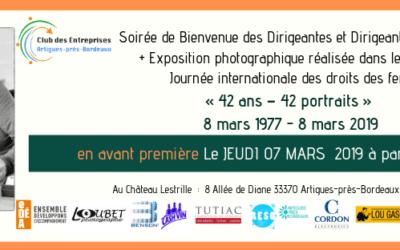 EXPOSITION PHOTOGRAPHIQUE  « 42 ans – 42 portraits »  EN AVANT PREMIÈRE  le JEUDI  07 mars 2019 à 19h00
